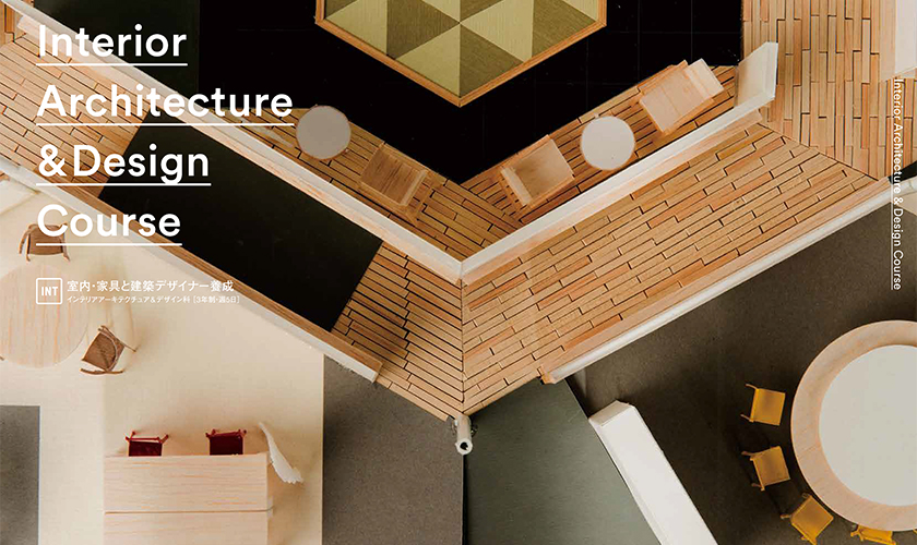 Interior Architecture& Design Course