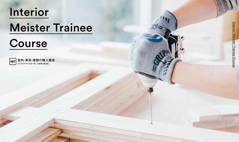 Interior Meister Trainee Course