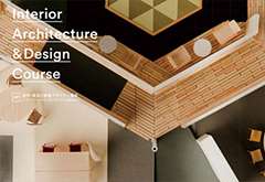 Interior Architecture & Design Course