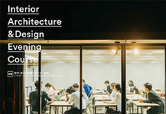 Interior Architecture & Design Evening Course