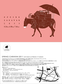 「SPRING CARAVAN 2011」のDM